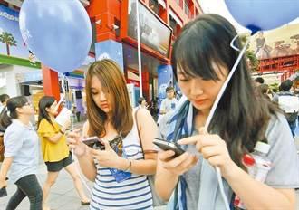 個資恐外洩 3暢銷手機13項資安缺失