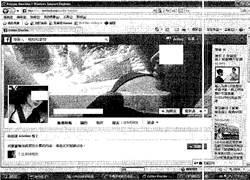 視訊網愛被側錄 男遭詐財