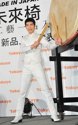 蕭敬騰代言tokuyo按摩椅(照)