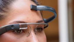 有影!Google Glass讓你用念力拍照
