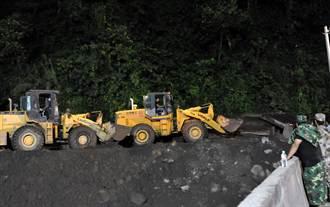 雲南福貢泥石流災害已致17人失蹤