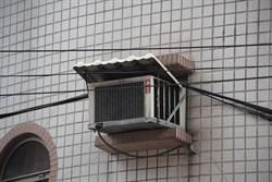 10多條纜線附掛 毀損民宅冷氣機