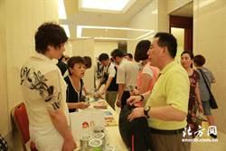 東盟華商與天津開展戰略合作