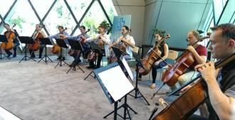 柏林愛樂十二把大提琴 來台演出
