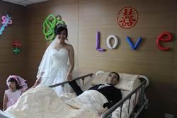 「只想彌補妻」 癌末男醫院拍婚紗