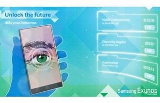 Unlock the future!三星祭出殺手鐧「視網膜掃描識別」
