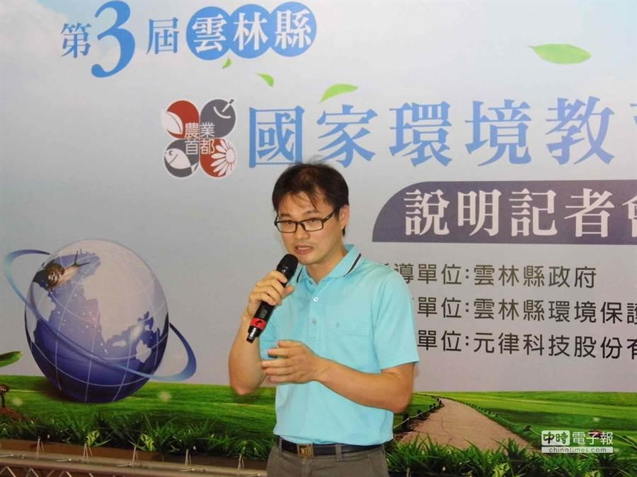 雲林斗六鎮西國小教師李鑄恆獲國家環境教育個人組優等獎。(許素惠攝)