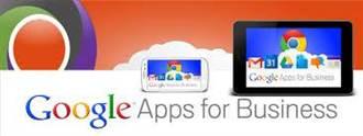 4G新時代 遠傳引進Google Apps for Business