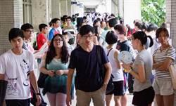 大學考試分發 錄取率估93%