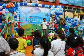 世博台灣館 15萬個氣球打造奇幻世界