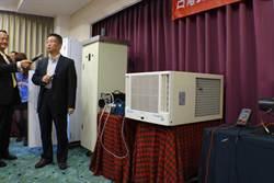 磁浮發電 年省6萬電費