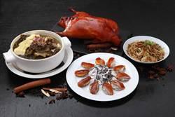 寒舍食譜新菜上桌 黑胡椒片皮鴨4吃