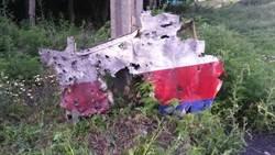 殘骸會說話 馬航遭高爆彈摧毀墜落