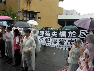 無人理 放任抗議民眾淋雨