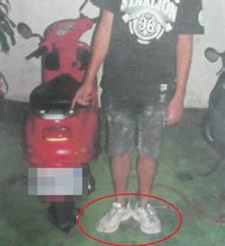 「這個腳臭很熟」 警逮偷鞋賊