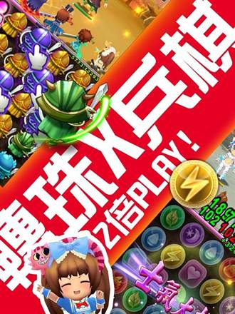 三國轉珠兵棋雙玩法手遊《神魔呂布傳 吞食天地TOUCH 3.0》