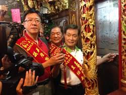 老大公廟開龕門「鬼月」正式開始