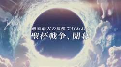 《Fate/Grand Order》手遊市場、Saber參戰!