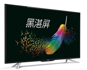 明基推出低藍光黑湛屏液晶電視