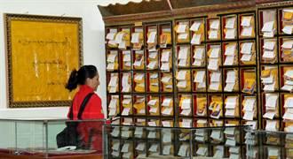 大陸成立首個高校藏文古籍研究所