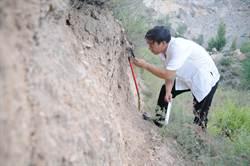 山西發現疑似舊石器時代遺址