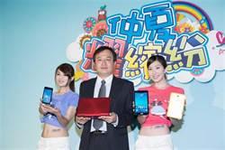 2014台北應用展 華碩繽紛變形筆電Transformer Book T100新色首賣