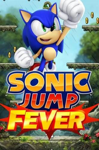 《Sonic Jump Fever》音速小子再出擊