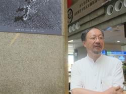 林慶雲、林磐聳心繫台灣  台鐵辦兩代聯展