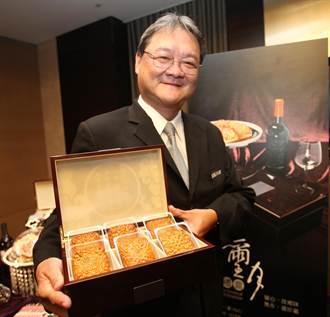 台南桂田酒店 推璽月典藏禮盒
