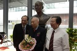 邵逸夫等9位「寧波幫」人士塑像揭幕