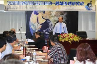 中市公私部門創新研究班第三期開訓