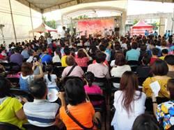 陶博館舉辦愛與祈福演唱會 觀眾爆滿