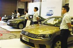 重慶推「租車三年享有產權」全新購車方式