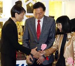周美青在東博 與日政要文化外交