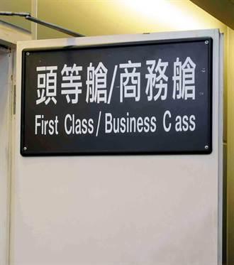 「C級屁眼」 桃機英文字鬧笑話