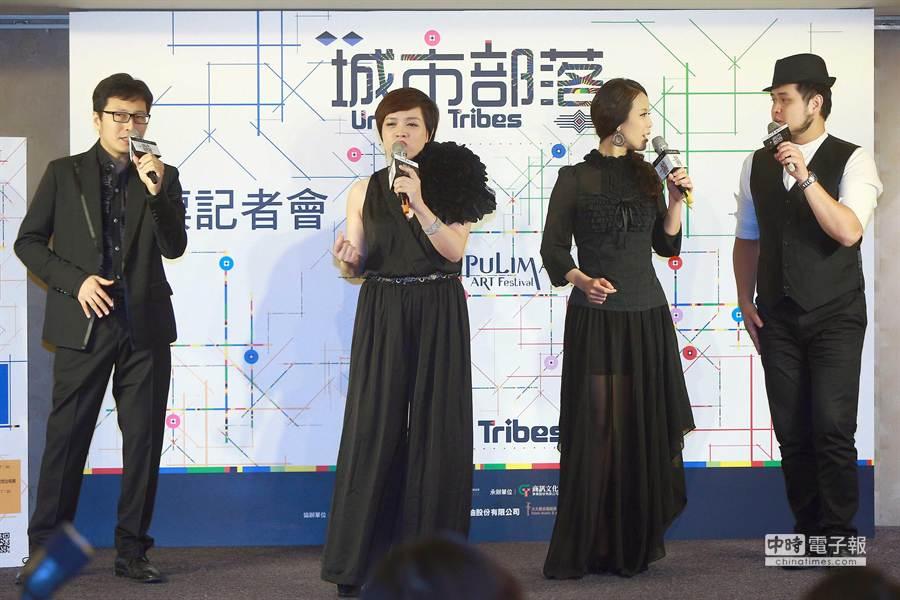 美聲團體「歐開合唱團」在記者會現場,帶來泰雅族的一首懷念曲。(陳麒全攝)