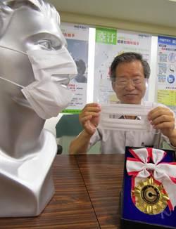 鄭永柱發明國際金牌口罩