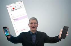 傳蘋果9月9日發表iPhone 6