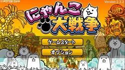 《喵咪大戰爭》簡單上手的日文貓咪遊戲