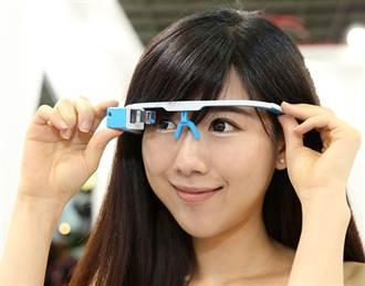谷歌眼鏡能竊密碼 準確度極高