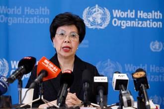 世衛宣布伊波拉疫情為全球緊急事件
