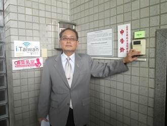 律師洪條根告陳菊 廢弛職務釀成災害罪