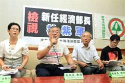 台灣環保聯盟質疑杜紫軍核四立場