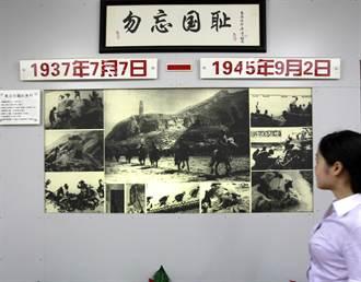 重訪淞滬戰役遺址--上海四行倉庫