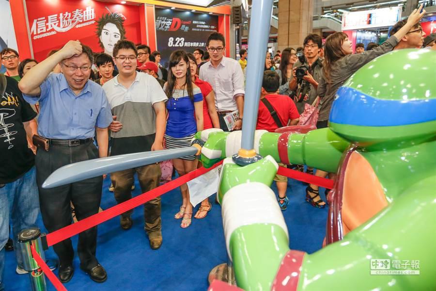 柯文哲(左)12日參觀漫畫博覽會,看到忍者龜模型佇足觀賞起來。(陳振堂攝)