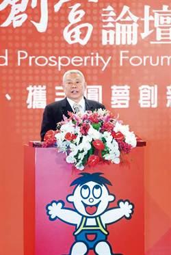蔡衍明看兩岸:融一取代統一 三大黨把台灣前途說清楚
