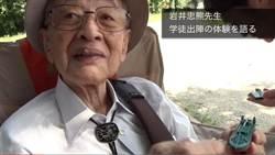 二戰日軍特攻隊員:特攻並不是高尚的事