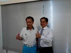「興磐會」首屆班長 楊德華出任