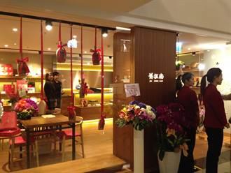 舊振南晶華酒店開店 鎖定婚宴喜餅貴客