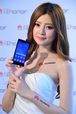 華為推出4G版榮耀3C及7吋榮耀X1平板電腦